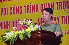 和平水电站——越南国家安全重点工程
