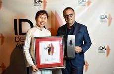 第十届国际设计大奖: 越南画家获三等奖