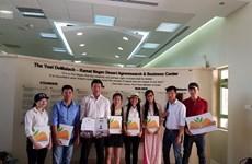 越南数百名学生获以色列农业研究中心授予的毕业证书