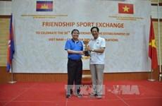 越柬建交50周年:越柬体育与文艺交流活动在金边举行