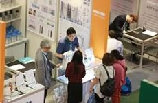 促进茂物目标完成--2017年APEC会议的优先事项