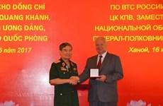 越南原国防部副部长张光庆上将荣获俄罗斯友谊勋章
