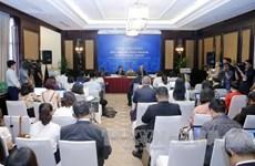 2017年越南APEC会议:放松签证规定 有力促进旅游