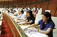 越南第十四届国会第三次会议通过《国家赔偿责任法》和《法律援助法》