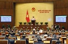 越南第十四届国会第三次会议在河内圆满闭幕