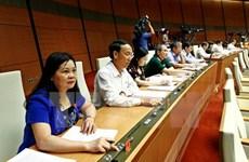 第十四届国会第三次会议第二十二号公报