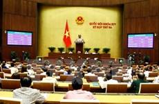 越南14届国会3次会议:革新团结创新 服务国家和人民利益