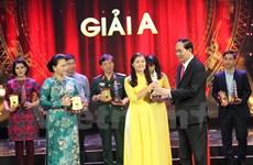 第十一届国家新闻奖颁奖仪式昨晚举行  95个最佳作品获奖