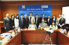 加强国际合作 促进残疾人权利行使