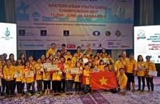2017年东亚青少年国际象棋锦标赛:越南队获20枚金牌