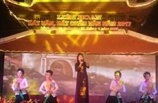 2017年全国筹文曲联欢会在河南省开幕