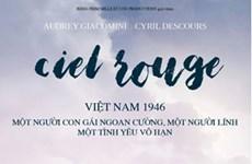法国著名编剧罗雷勒导演的影片《红色太阳》在河内和胡志明市上映