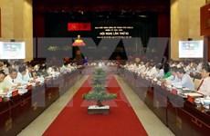 越共胡志明市第十届委员会第十次全体会议拉开帷幕