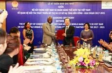 越南建设部与世行合作促进城市与基础设施建设