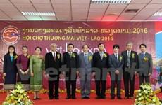 越南与老挝进一步加强贸易合作关系