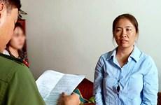 """阮玉如琼""""宣传反对越南社会主义共和国国家""""案一审公开开庭"""