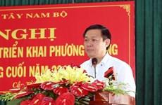 王廷惠副总理:进一步加强区域间对接联系