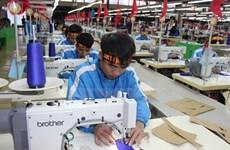 2017年上半年越南吸引外资逾190亿美元