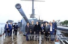 越南国家主席陈大光访问俄罗斯圣彼得堡的相关活动报道