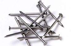 美国取消对原产于越南的部分铁钉产品反补贴行政复审调查