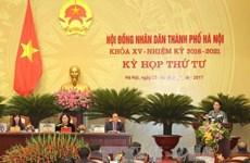 第十五届河内人民议会第四次会议:重点讨论首都经济社会相关问题