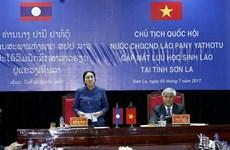 老挝国会主席巴妮会见在越老挝留学生