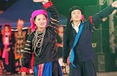 越南布标族婚礼中的特色文化