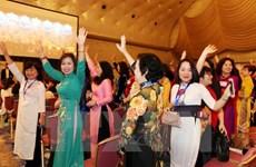 越南努力为妇女创业搭建有效平台