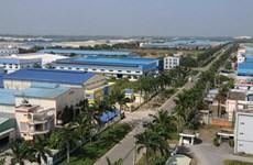 中国台湾企业在越南隆安省的投资项目数量位居第一