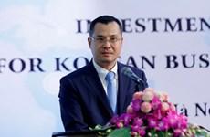 大力促进韩国企业对和乐高科技园区进行投资