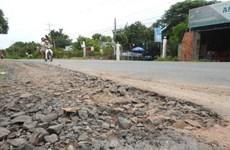 西宁省出资投入边境交通建设  努力推动边境贸易发展
