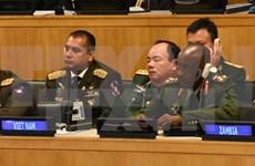 越南出席联合国维和国防军司令会议