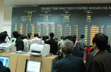 越南衍生证券市场预计于8月投入运营