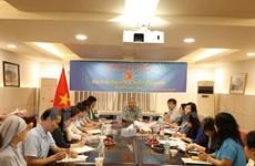 韩国越南人协会努力加强越韩关系