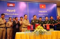 越南与柬埔寨加强合作 确保边境地区安全