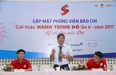 """全国28个省市将参加""""红色之行""""无偿献血活动   预计血液采集量4.5万单位"""