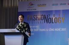 首届时尚科技节即将在胡志明市举行
