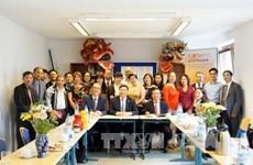越南驻德大使:越南鼓励德国各地方加大对越投资力度
