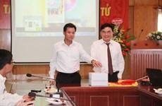 越南《友好杂志》报网正式开通