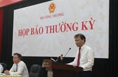 2017年越南贸易逆差可达50亿美元