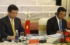 越老交界各省人民检察院第五次会议在广南省召开