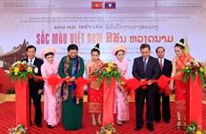越南旅游文化日在老挝首都万象开幕