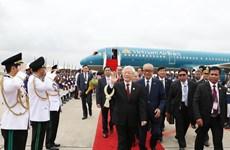 阮富仲总书记抵达柬埔寨首都金边 开始对柬埔寨进行国事访问