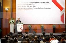 粤港-越南经贸合作交流会在河内举行