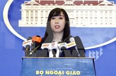 越南外交部发言人:越南将采取必要措施保护在英国失踪的两名越南公民