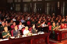 越南伤残军人与烈士日70周年:国家领导参加多项纪念活动
