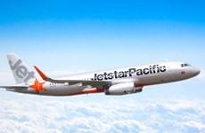捷星太平洋航空公司正式出售越南广平至泰国清迈航线的机票