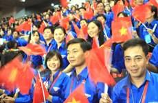越南青年发展计划出炉