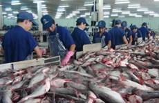 越南查鱼及水产品交易会将于10月举行