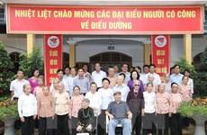 阮富仲总书记走访河内市革命战争时期有功人员第二号疗养中心
